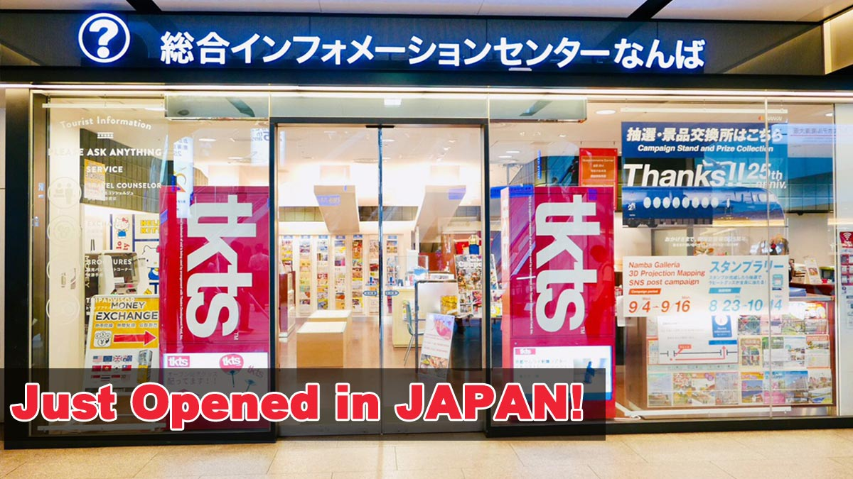 Just Opened in Japan!